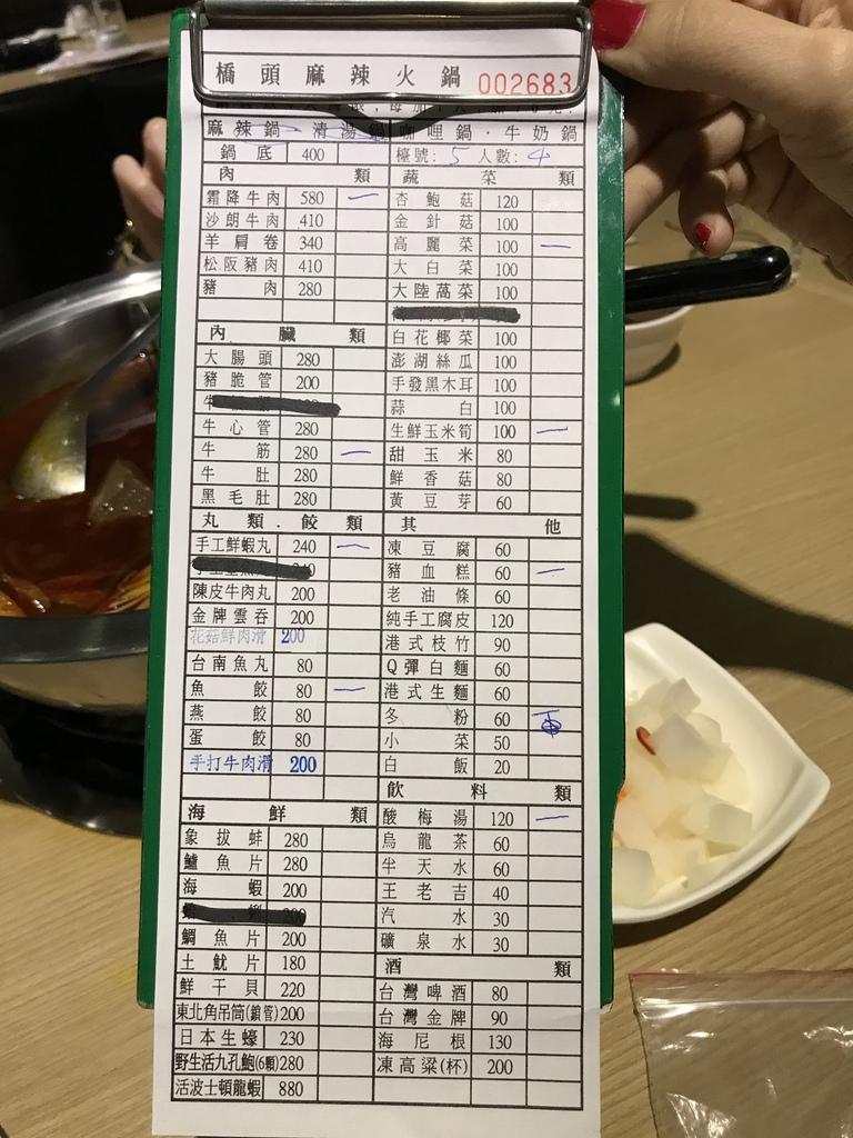 橋頭 (7).JPG