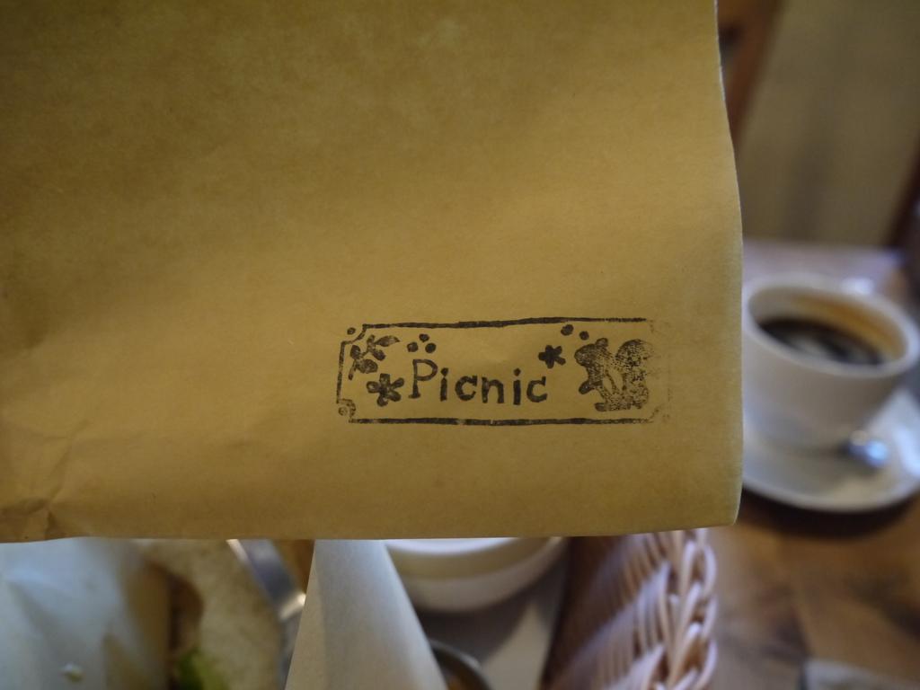 picnic14.JPG