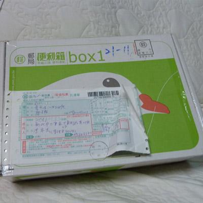 桃麻的手工零食拷貝.jpg