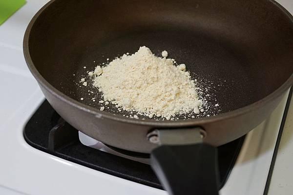 炒黃豆粉.jpg