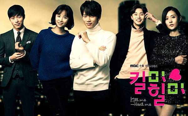 kill_me_heal_me_korean_dramafever