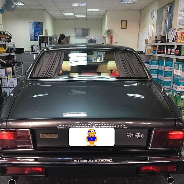 Jaguar doaimler 1994_171006_0002.jpg