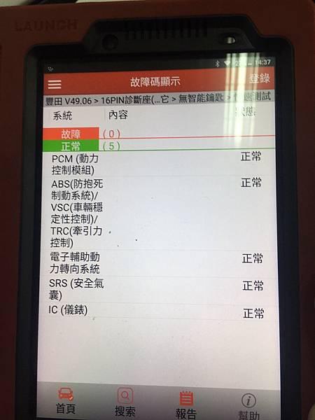 內 2015 YARIS 更換電瓶_180315_0003.jpg