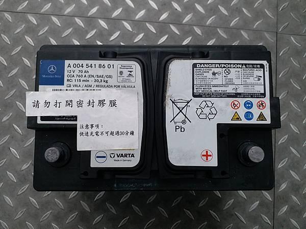 大 BENZ C200 W205電瓶更換_180301_0009.jpg