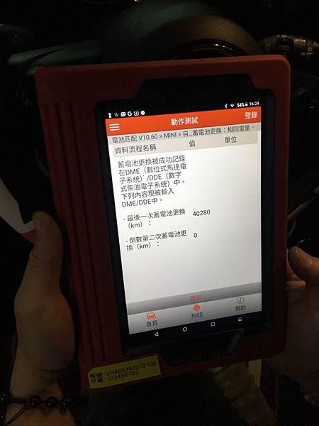 2015  mini F56_181019_0009.jpg
