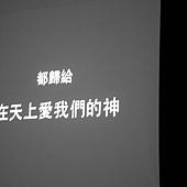 涵彥&仲淳小檔 (160).jpg