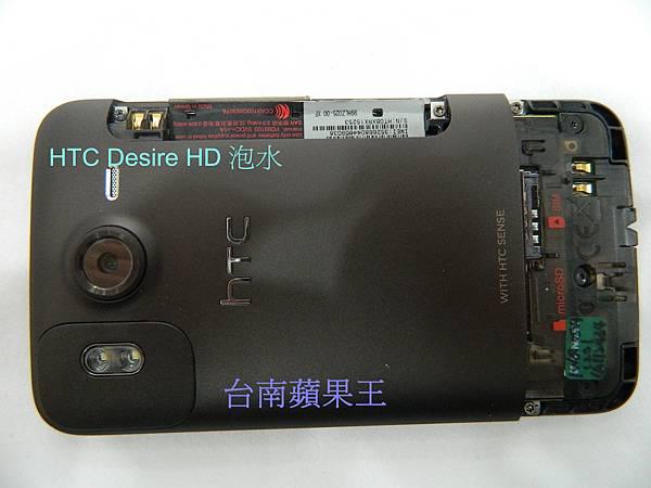 DSCN0888333