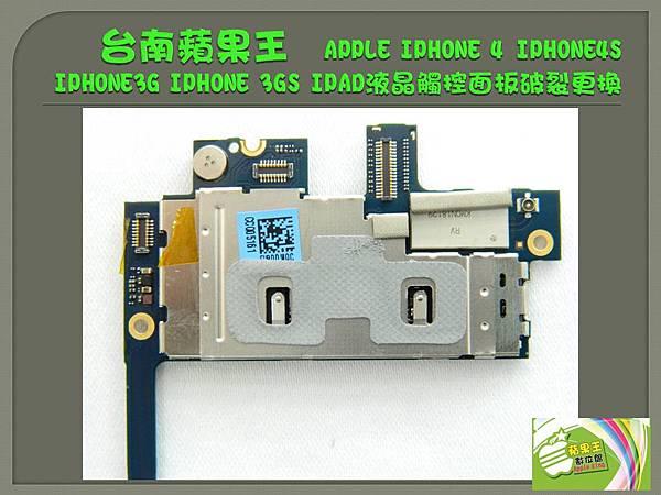 IP3-9