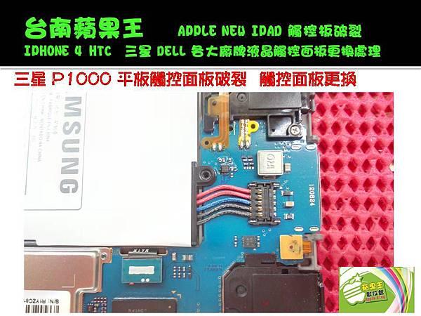 p1000-55