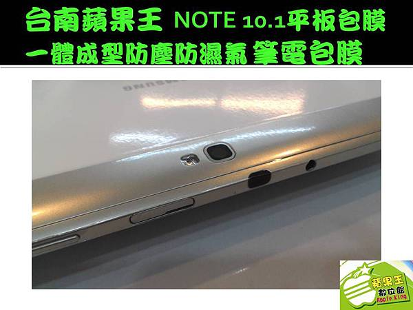 note10.1-3