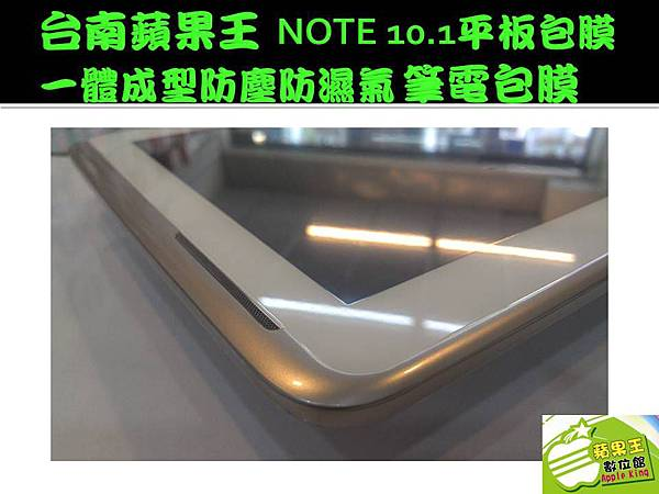 note10.1-4
