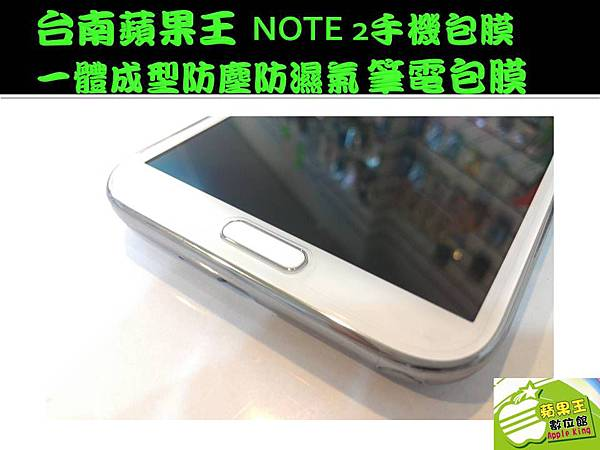 note2-2