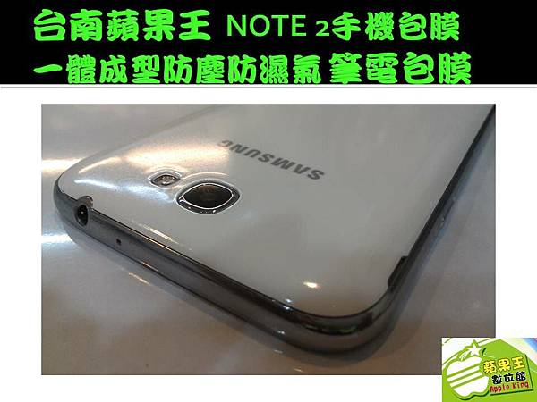 note2-6