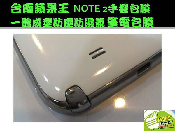 note2-7