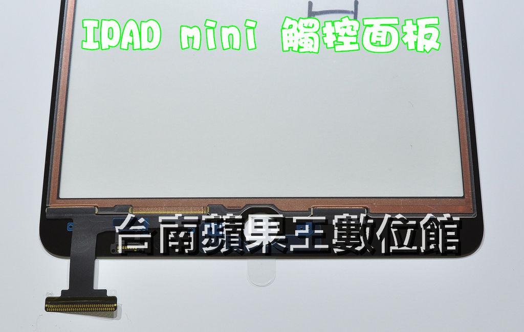 IPAD MINI-1
