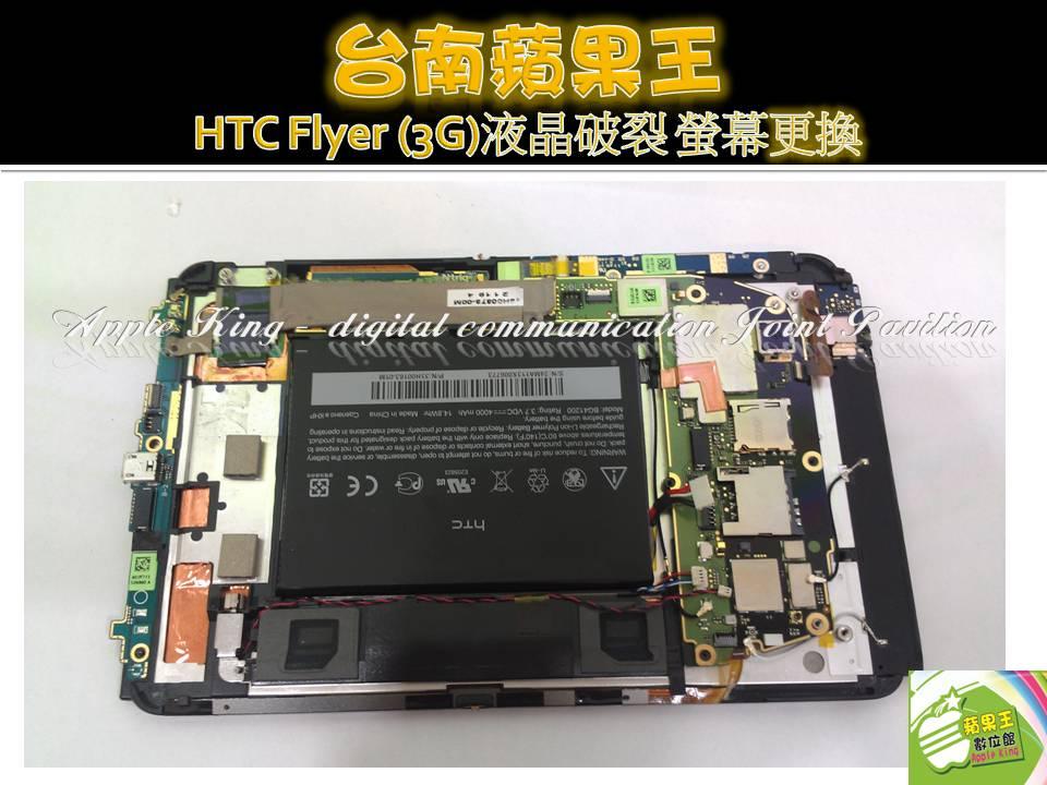 HTC Flyer (3G)-2