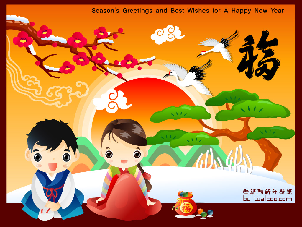 [wall001_com]_2006_new_year_24c