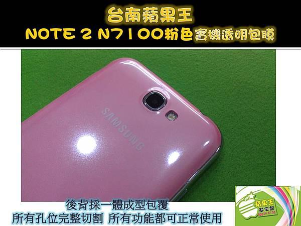 N7100-4P