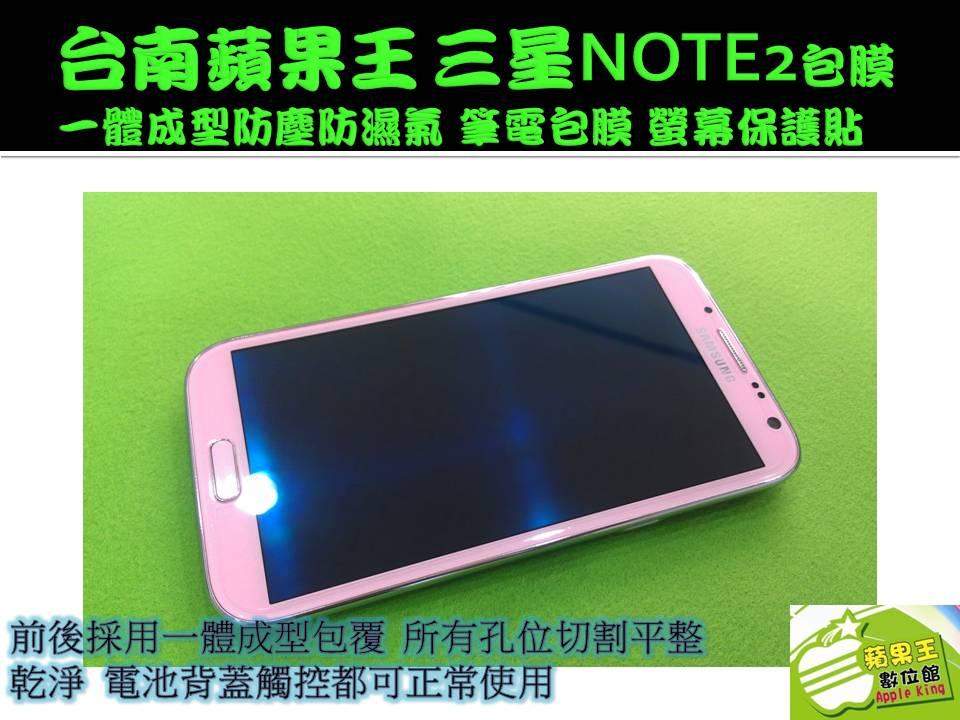 N7100-5P