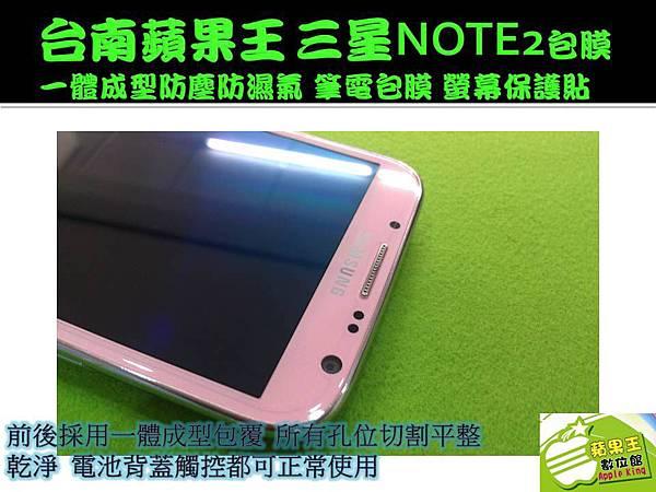N7100-6P