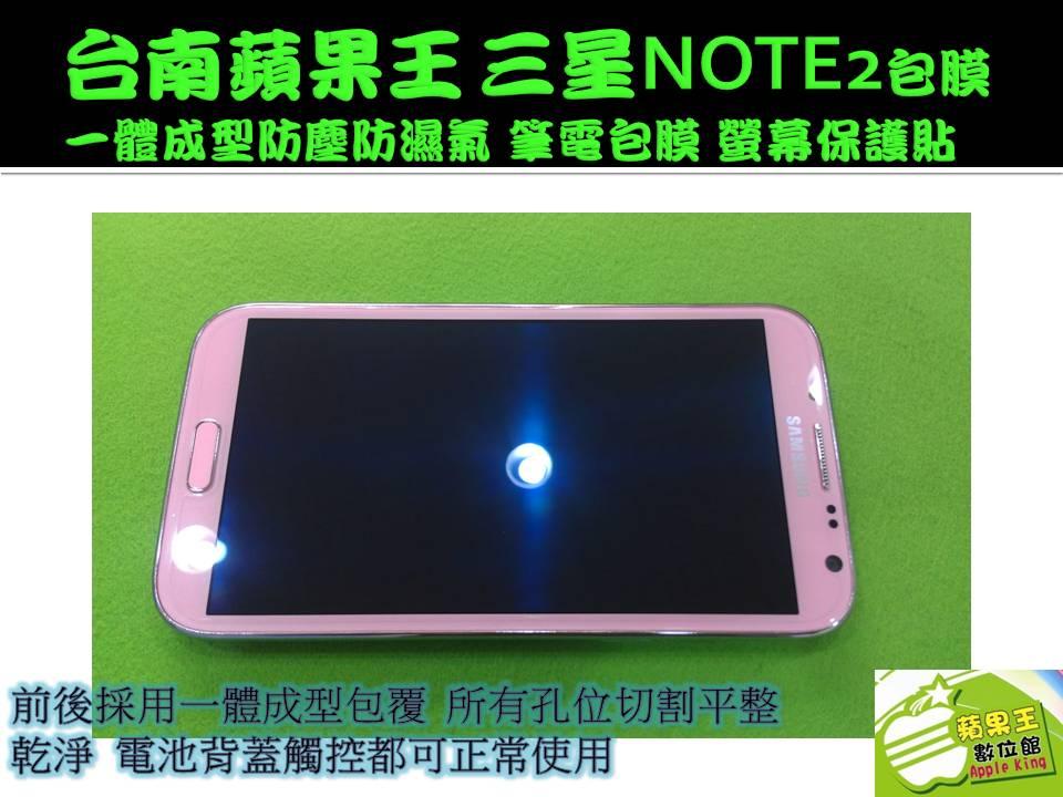 N7100-8P