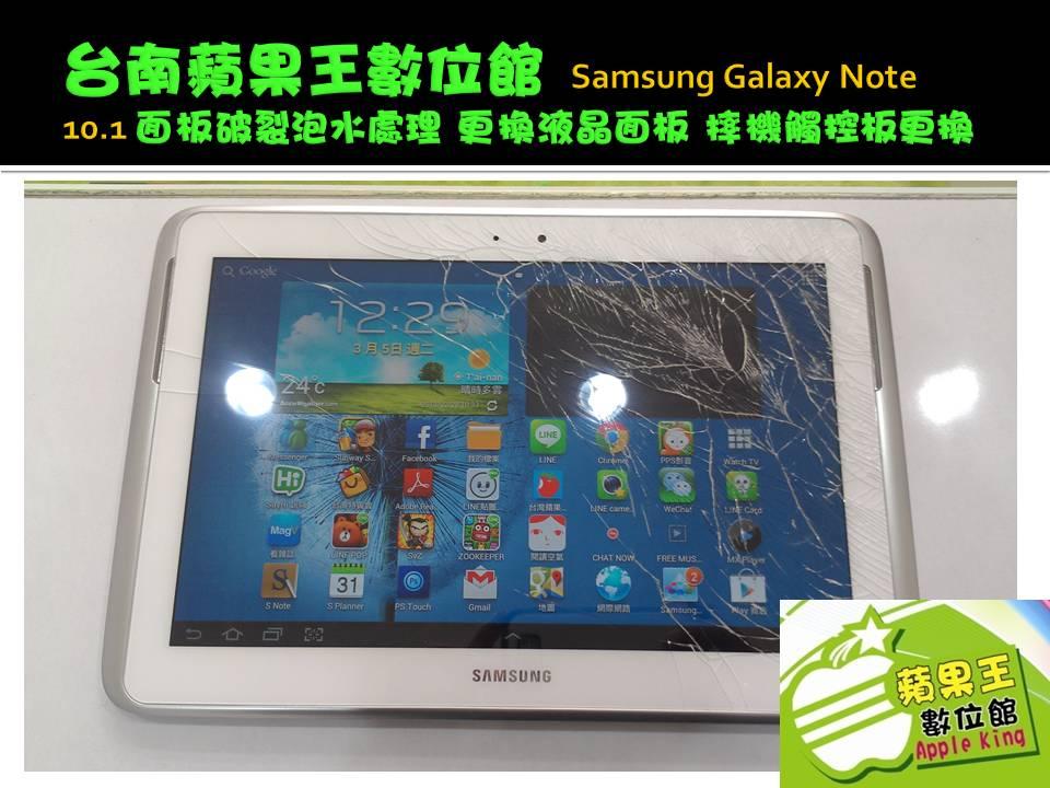 Samsung Galaxy Note 10.1-2