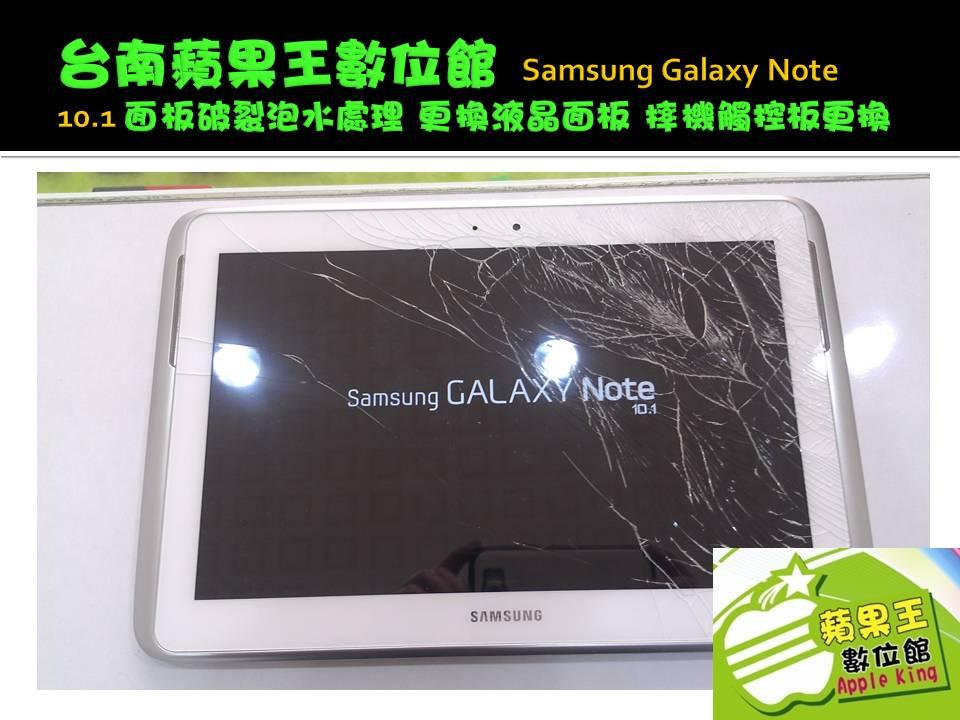Samsung Galaxy Note 10.1-1
