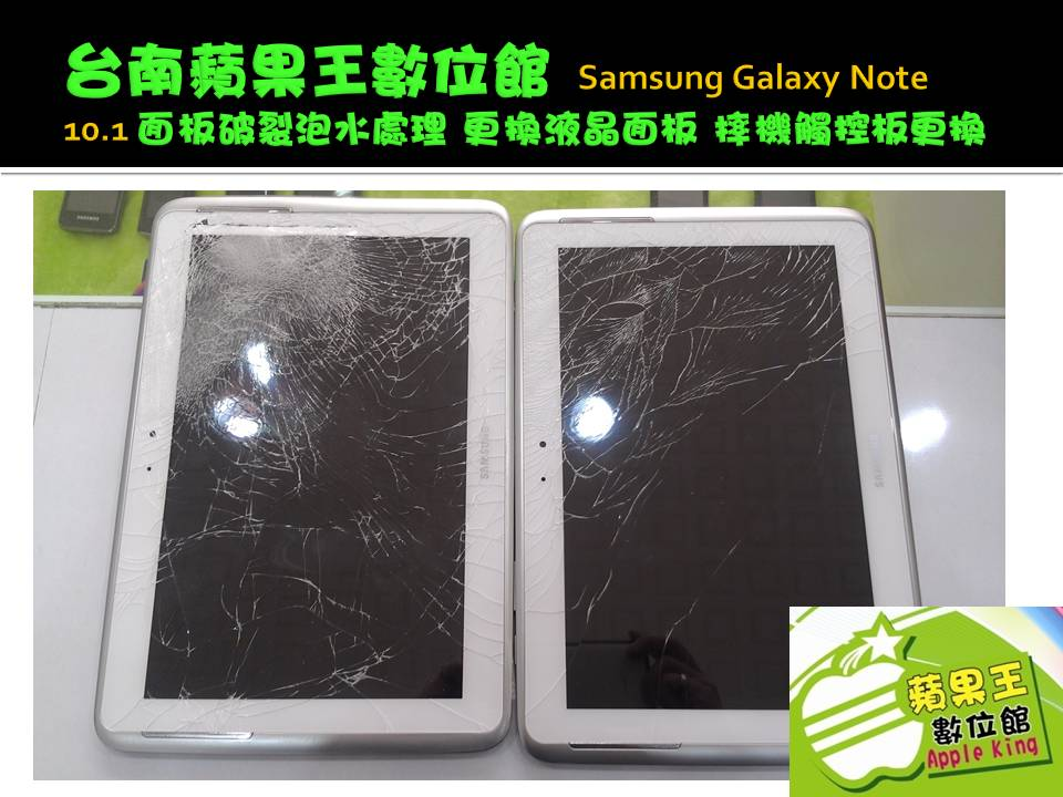 Samsung Galaxy Note 10.1-3