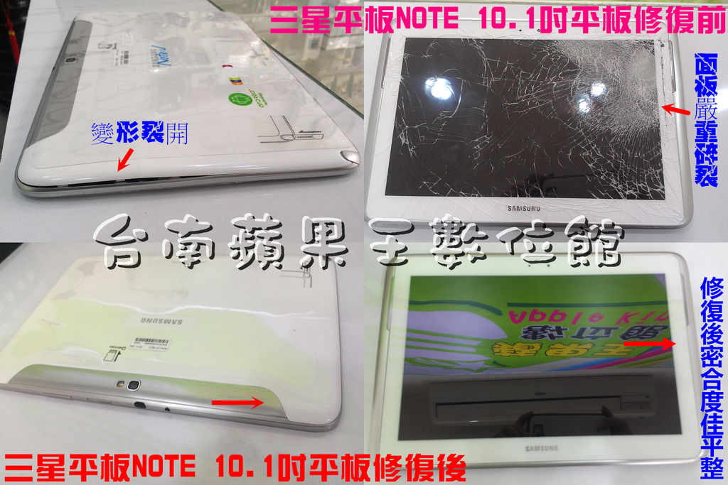 NOTE10.1-12