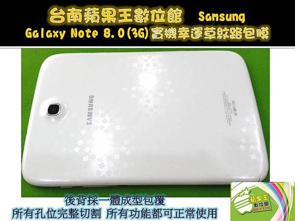 Samsung Galaxy Note 8.0(3G)-1