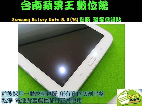 Samsung Galaxy Note 8.0(3G)-4
