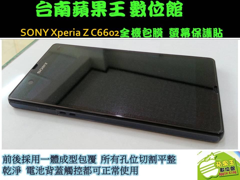 SONY Xperia Z C6602-6