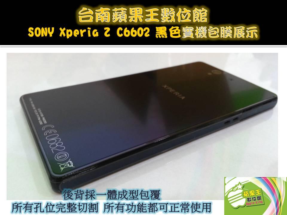SONY Xperia Z C6602b-1