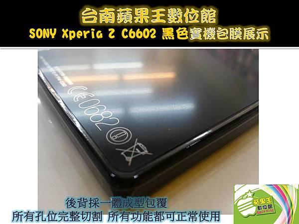 SONY Xperia Z C6602b-2