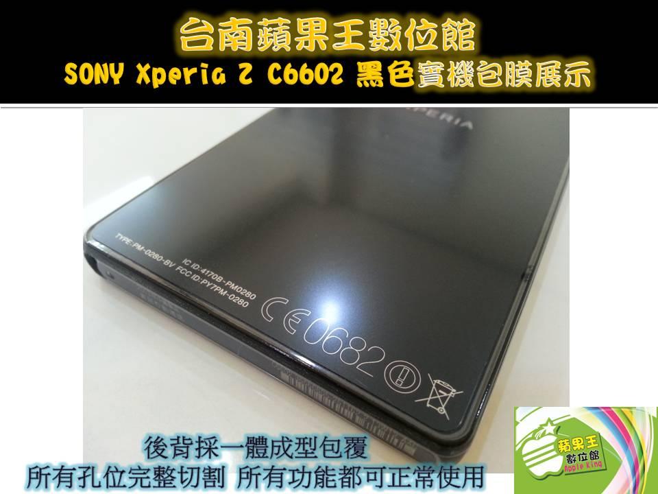 SONY Xperia Z C6602b-3