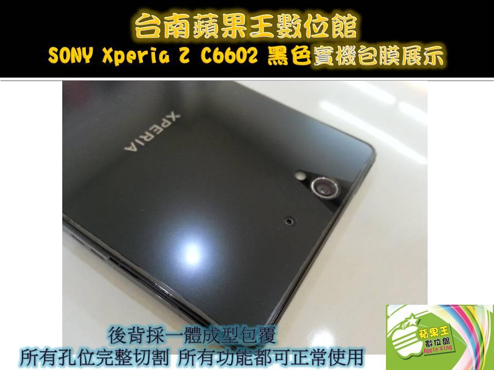 SONY Xperia Z C6602b-4