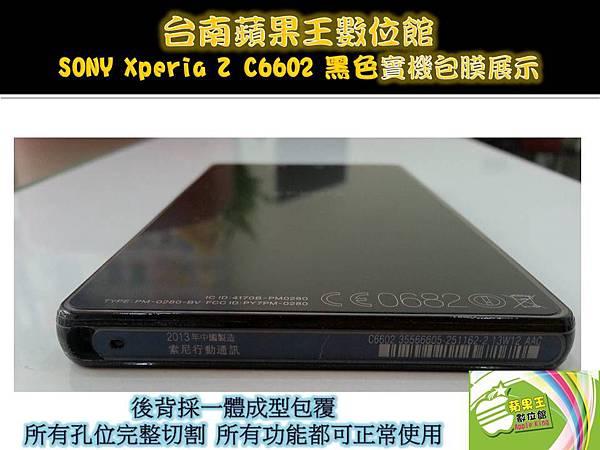 SONY Xperia Z C6602b-5