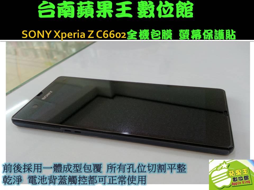 SONY Xperia Z C6602b-8