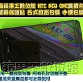 HTC NEW ONE-4