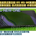 HTC NEW ONE-5