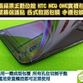 HTC NEW ONE-6
