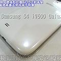 I9500-5