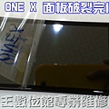 20130618_163853-1
