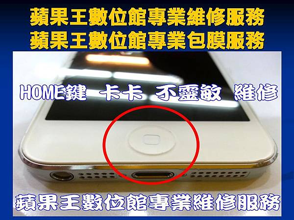 IP5白色面板破裂-6