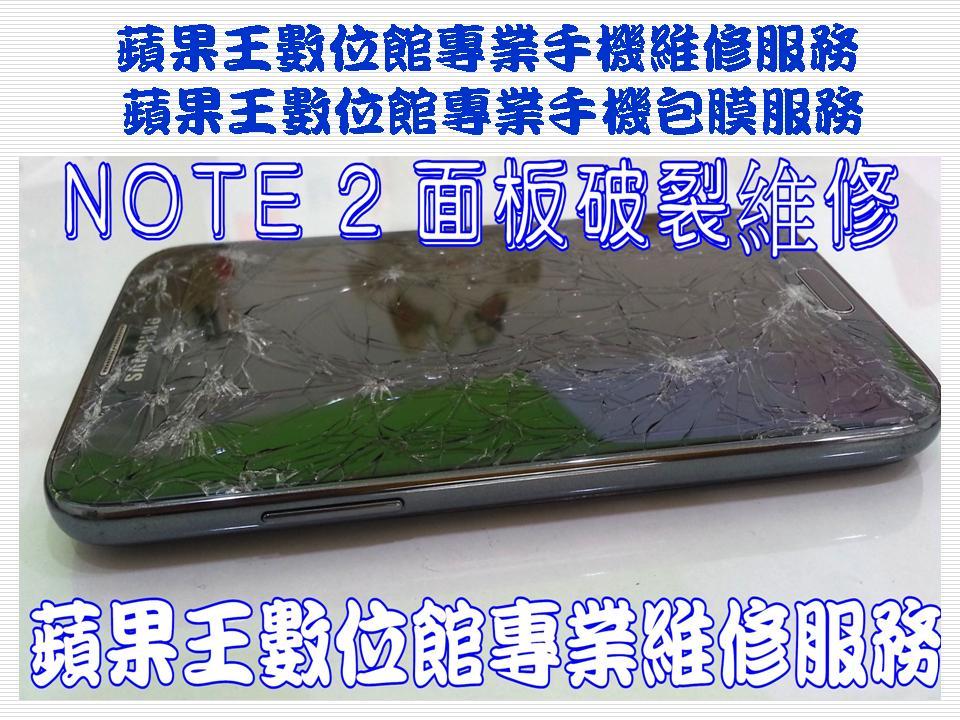 NOTE2面板-3