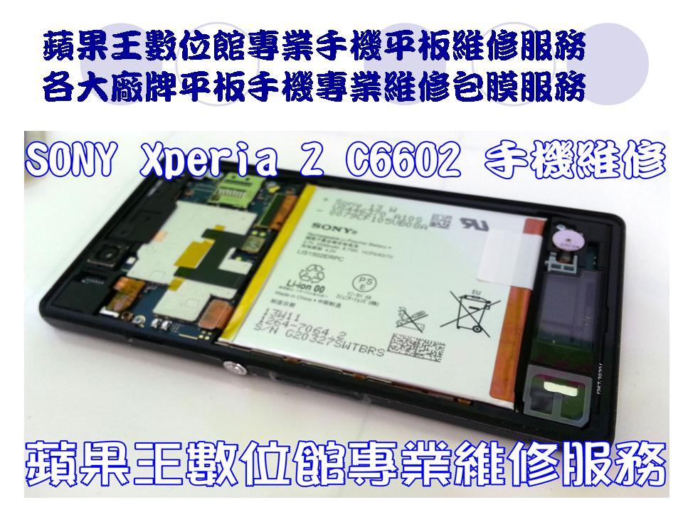 SONY Xperia Z C6602-1