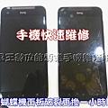 HTC蝴蝶機面板破裂維修 HTC M8台南手機維修
