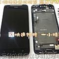 HTC 蝴蝶機面板破裂維修