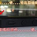 iphone 5s 台南手機維修 面板破裂 手機維修 IPHONE 5S 台南手機維修 手機包膜 玻璃保護貼 IPHONE 5/5S維修 現場維修06-3037589