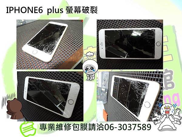 ip6+螢幕.jpg